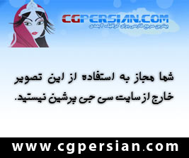 http://www.img.cgpersian.com/files/46ic0v3ssmlrprjnu1sd.png
